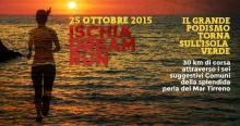 Ischia Dream Run