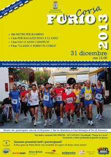 Locandina Forio in corsa 2013